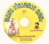 Akhanda Gita JnanaYagnam