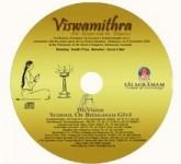Viswamithra