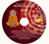Atmopadeshashatakam
