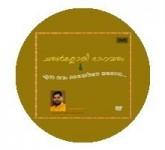 Chatur Sloki Bhagavatham