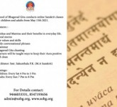 SARALA SAMSKRITAM - Online Sanskrit Class