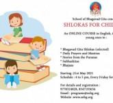 SHLOKAS FOR CHILDREN