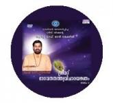 Art Of Man Making - Srimad Bhagavatha Thattwa Vichara Yajnam Volume 1