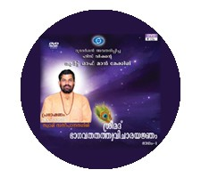 Art Of Man Making - Srimad Bhagavatha Thattwa Vichara Yajnam Volume 3