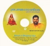 BRAHMAJNANAVLI MALA - Digital -Video