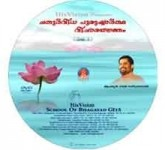Chathurvidha Purushartha Vichara Yajnam