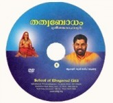 TATHWABODHAM - Pen Drive-Video