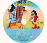 VIBHEESHANA GITA- Pen Drive- Video